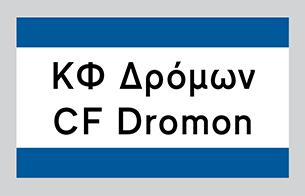 CFDromon_diafores-01