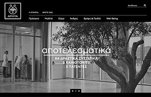 AstyWeb_1_Apivita
