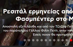Asty_Popaganda_7