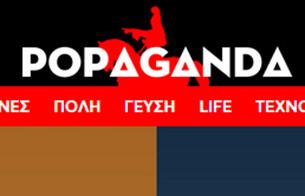 Asty_Popaganda_1