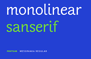 Messiniaka_Specimen_03