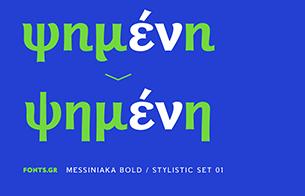Messiniaka_Specimen_11