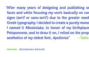 Messiniaka_Specimen_04