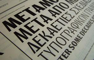 Metamoderna_zoom.jpg
