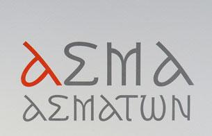 Autokratorika_zoom.jpg