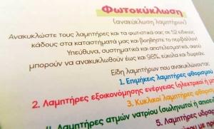 ABFotokiklosi
