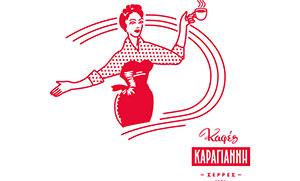 03_KAFES_KARAGIANNI