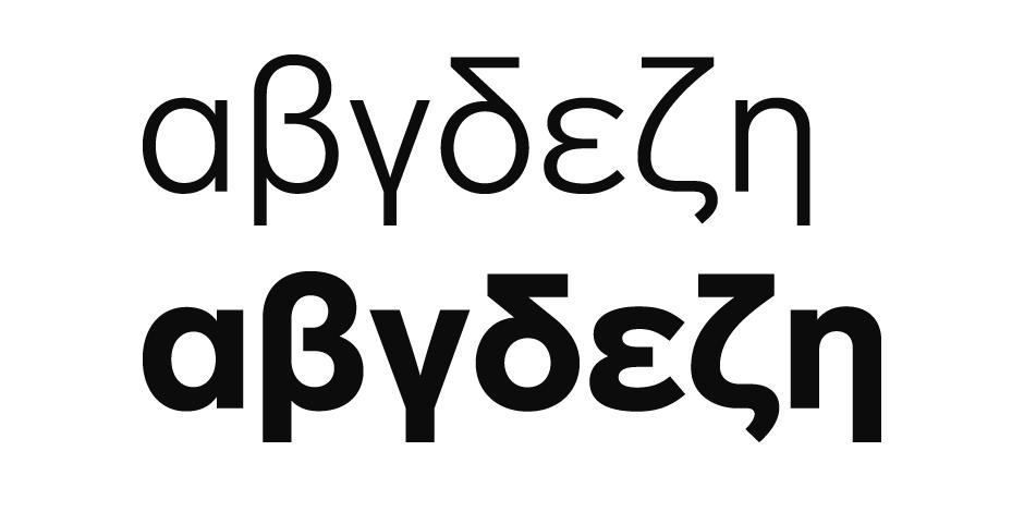 Fonts gr