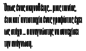 druk_10