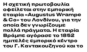 druk_11