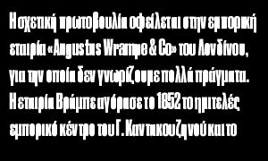 druk_12