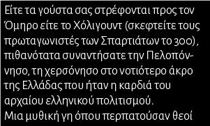 ALEGREYA_2