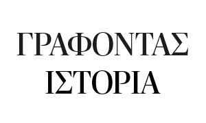 Publico_1