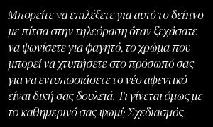 Publico_7