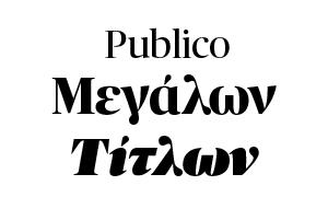 Publico_10