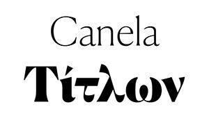 canela_3