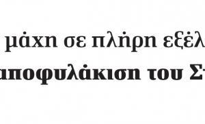 2_1_11_2_DimoTypos_Big