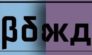 Ogilvy_Stratum_2