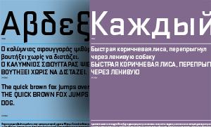 Ogilvy_Stratum_3
