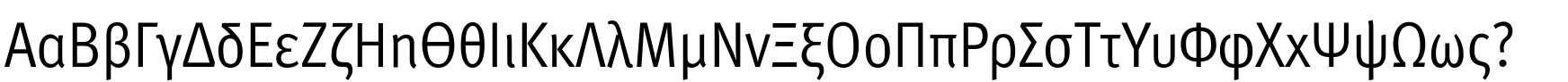 MetaOffcPro-CondNormal.ttf