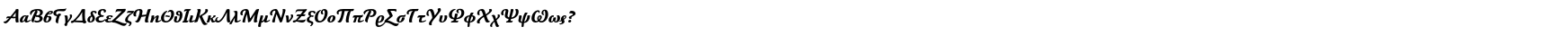 TartineScriptPro-Bld.otf