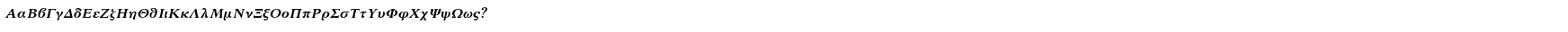 katsoulidis-bolditalic-webfont.ttf